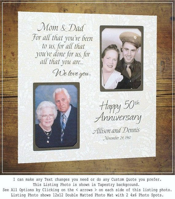 Golden Anniversary, 25th Anniversary Party, 50th Anniversary Gift ...