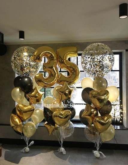 23+ Decoracion con globos 50 aniversario inspirations