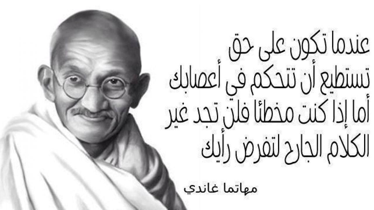أقوال مأثورة عن العلم Mandela Quotes Celebration Quotes Words Quotes