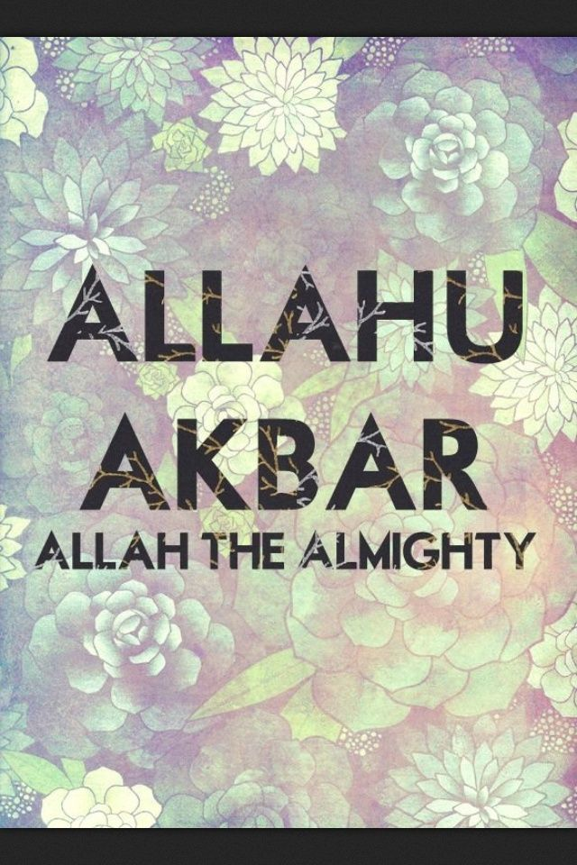 140 best Inspiring images on Pinterest | Allah, Islamic quotes and ...