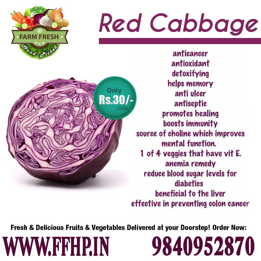how to call the red cabbage