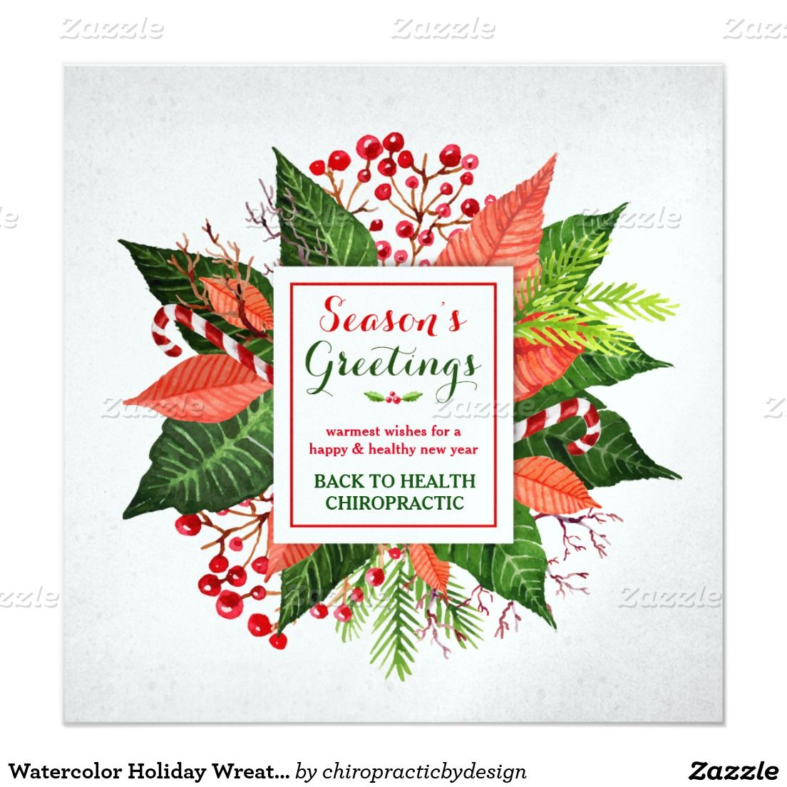 Watercolor Holiday Wreath Corporate Christmas Card Chiropractic