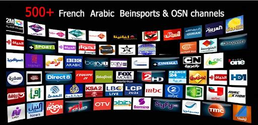 قنوات عربية بث مباشر جميع القنوات مجانا 2019 تلفاز العرب قنوات عربية بث مباشر جميع القنوات مجانا 2019لمشاهدة الأفلام وال Bein Sports Tv Channels Streaming Tv