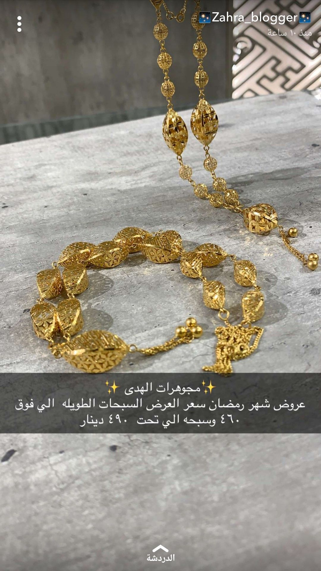 Pin By وهم On Gold ذهب Gold Jewelry Fashion Gold Jewelry Jewelry