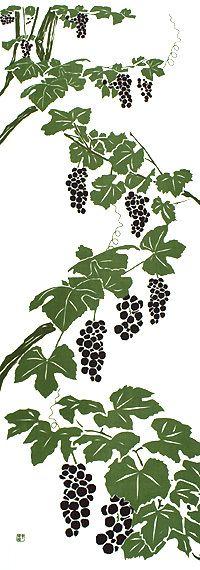 "Grapes ""染めの安坊"""