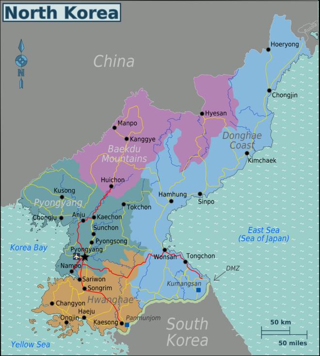 North Korea travel guide Wikitravel North Korea Pinterest