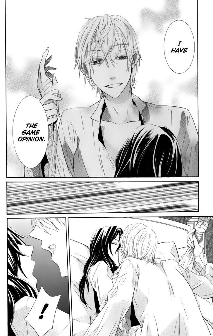 Kiss ni Juuzoku vol.1 ch.1