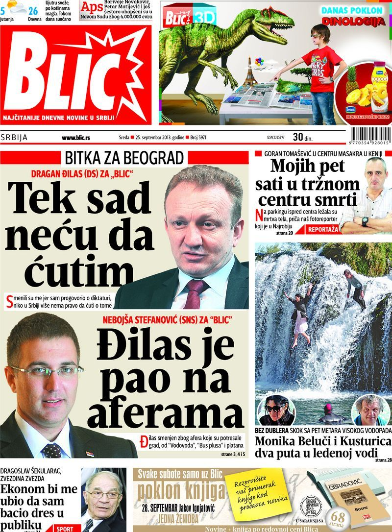 """Naslovna strana """"Blica"""" za 25. septembar 2013. Baseball"""