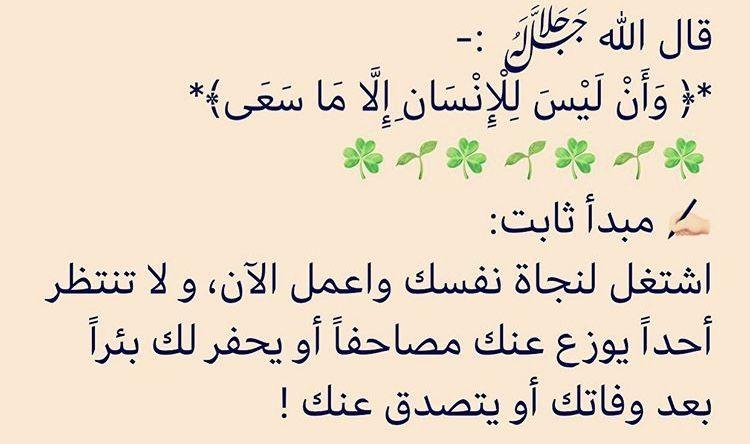 قبل موتك Arabic Calligraphy Islam Calligraphy