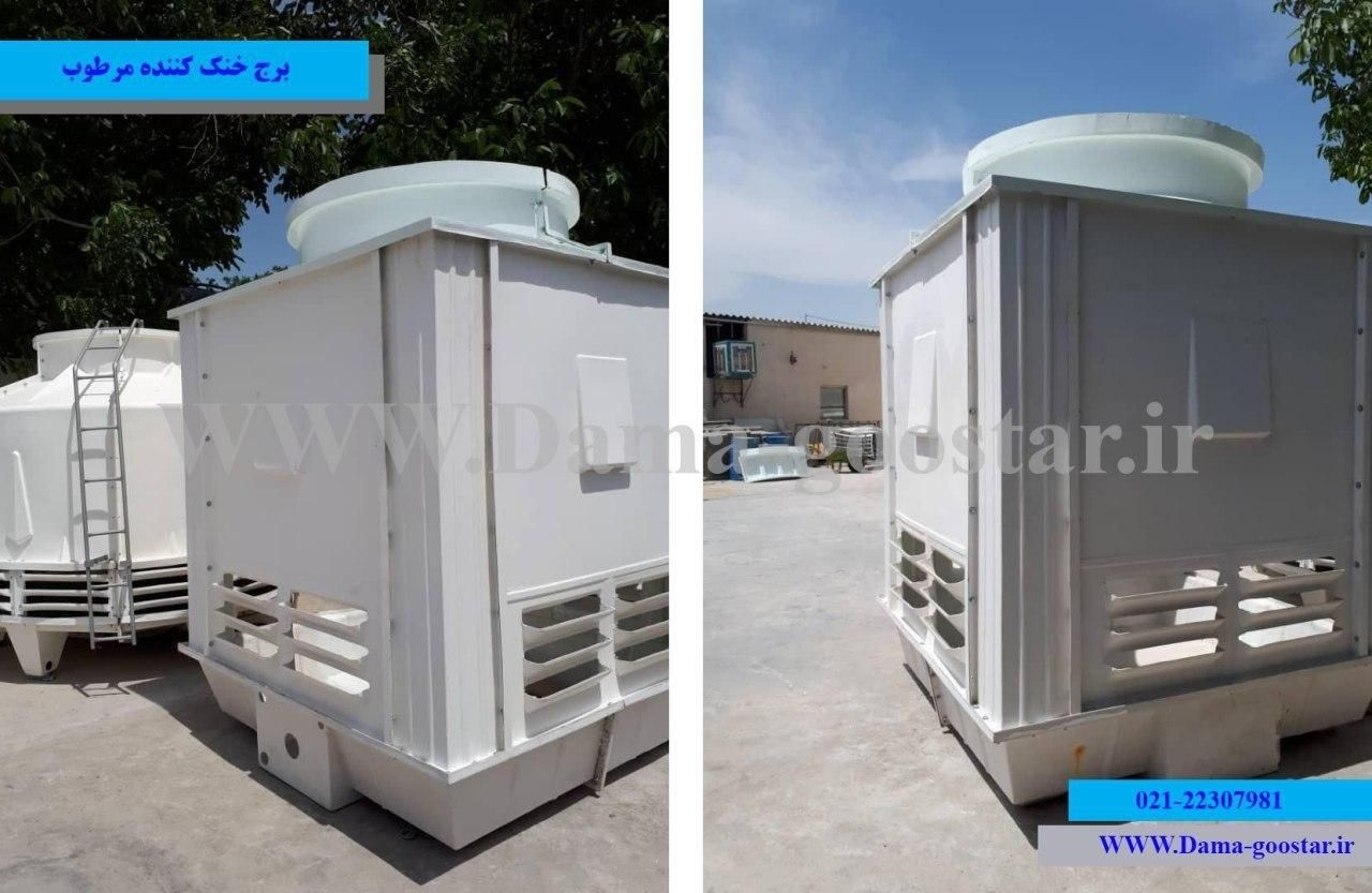 Wet Cooling Tower Cooling Tower Reinforced Concrete Tower