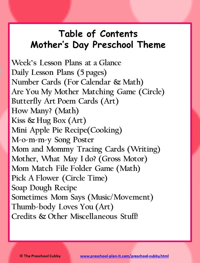 MotherS Day Preschool Theme With Over  Activities Check Out