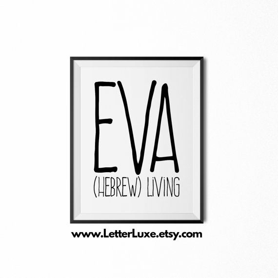 Eva name meaning art printable baby shower gift nursery eva name meaning art printable baby shower gift nursery printable art digital print nursery decor typography wall decor negle Gallery