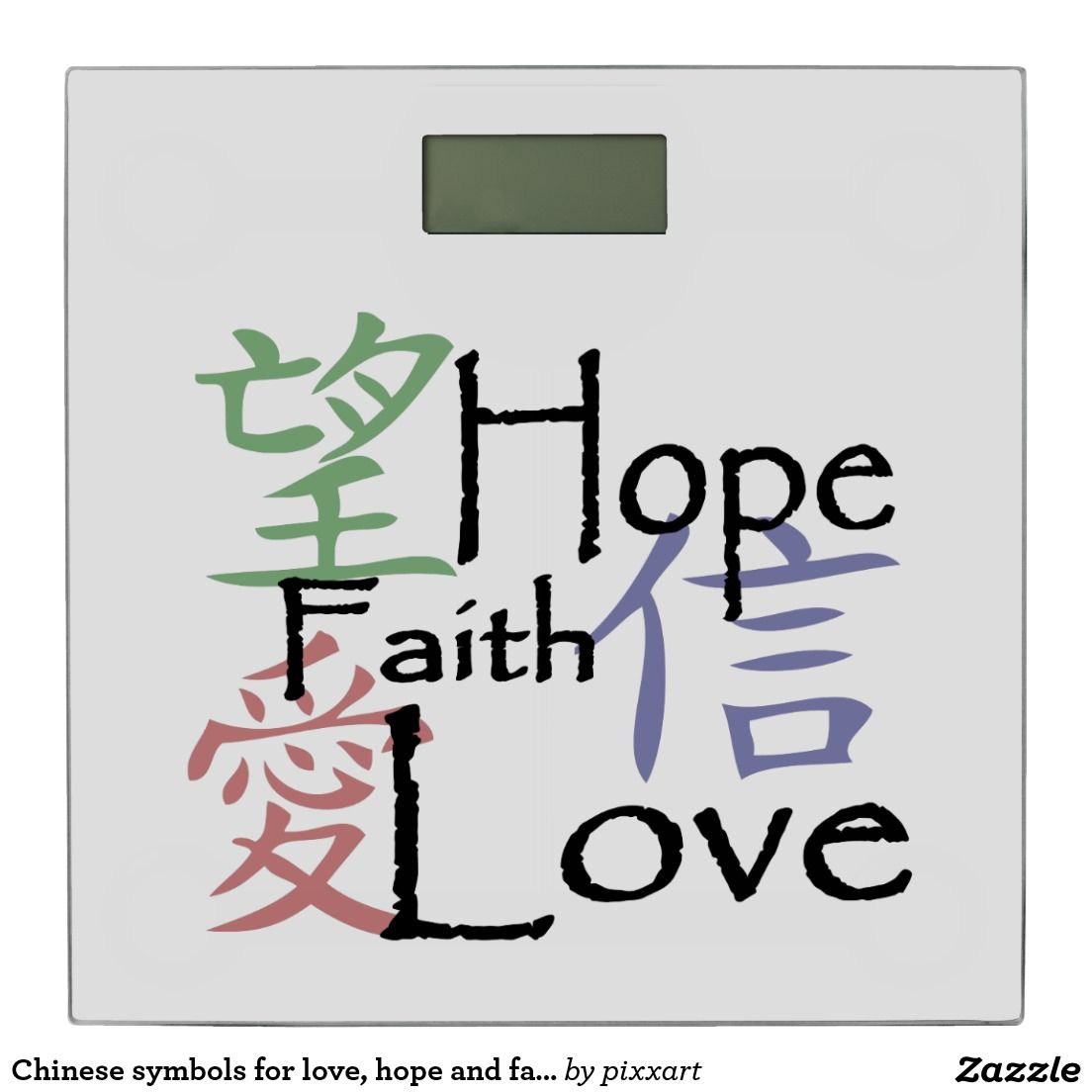 Chinese Symbols For Love Hope And Faith Bathroom Scale Black And