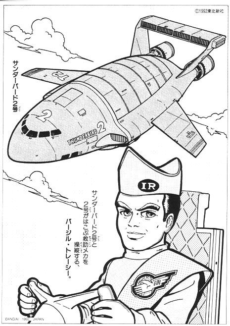 Thunderbirds are go coloring pages thunderbirds for Thunderbirds coloring pages