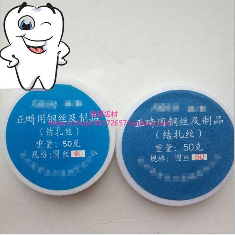 0.2/0.25/0.3 /0.4/0.5mm NEW Dental Stainless Steel Dental ...