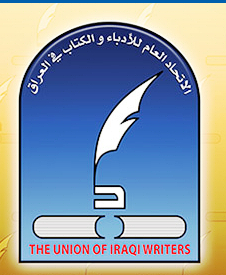 م أحمد سويلم كتاب العراق يعلن اسماء الفائزين في المسابقة الأد British Leyland Logo Leyland Lsu