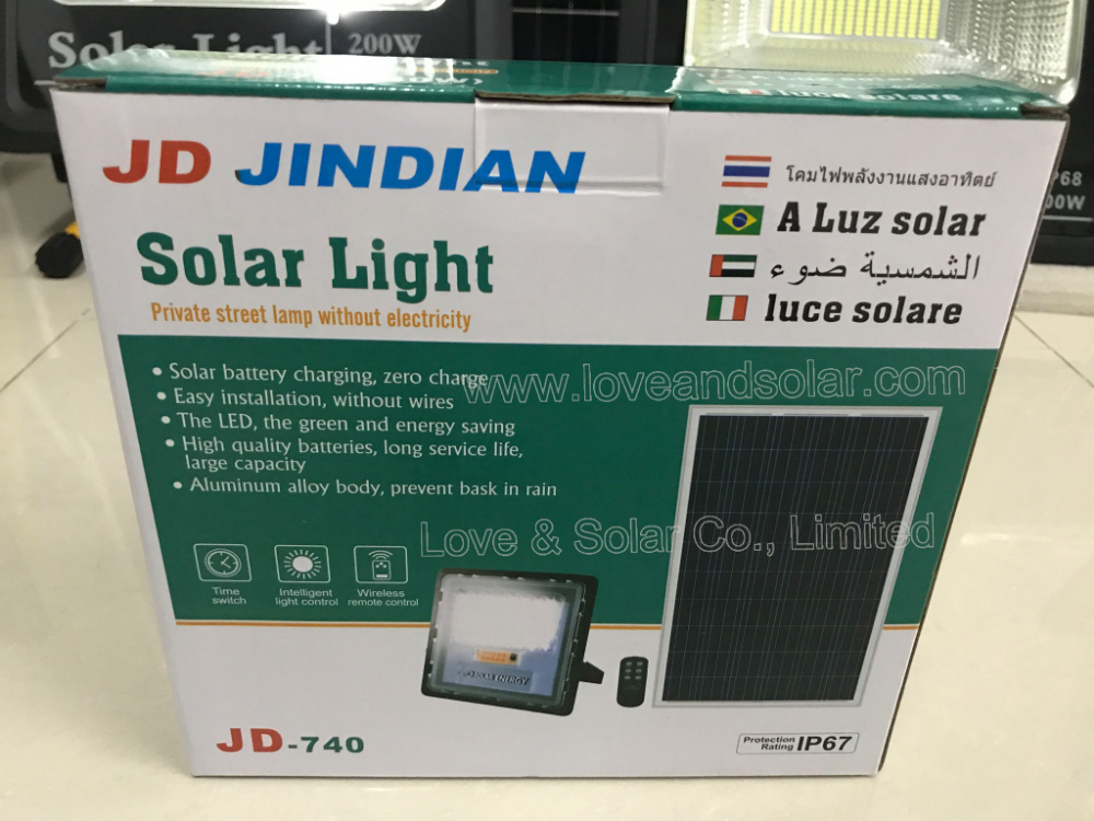 Pin By Love Solar Co Limited On Jd Jindian Solar Light Jd 7300 Jd 7200 Jd 7120 Jd 770 Jd 740 40w 70w 120w 200w 300w Save Energy Solar Lights Solar Battery