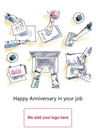 Job Anniversary Card Ja01 New Job Anniversary Cards For