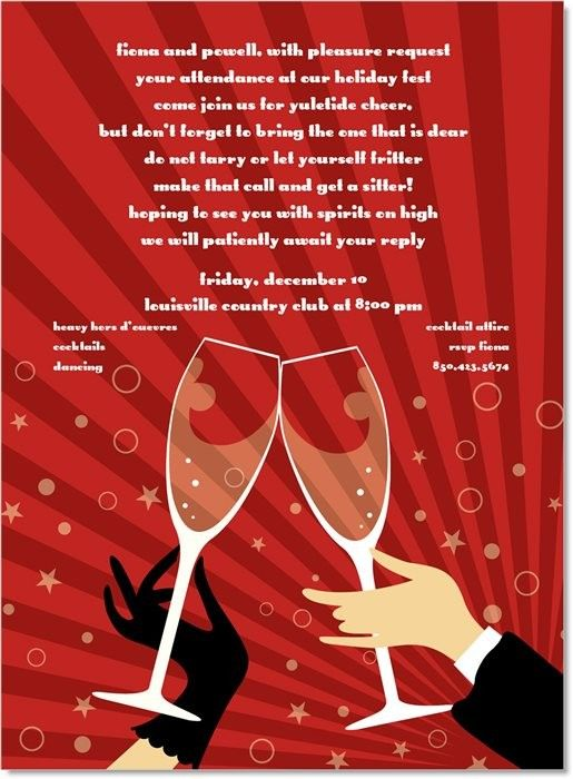 new years toast berry invitation newyearseve holiday party invitation