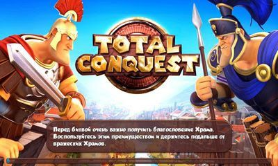 Total Conquest Mod Apk Download – Mod Apk Free Download For Android