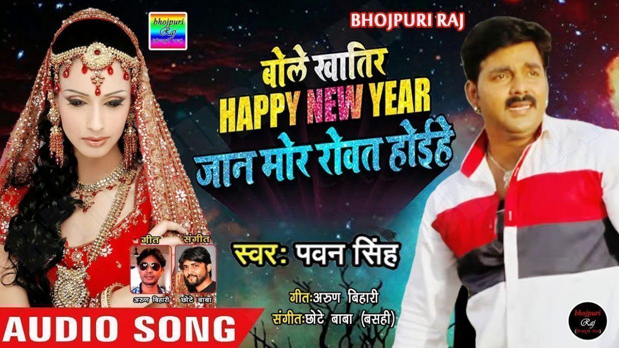 Love Her Ka Greeting Card Aaya Hai Dj Rakshabandhancards