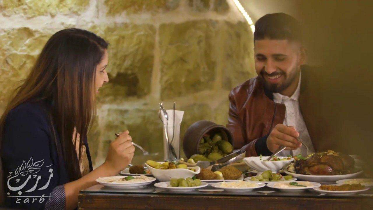 Zarb Restaurant مطعم زرب Scenes