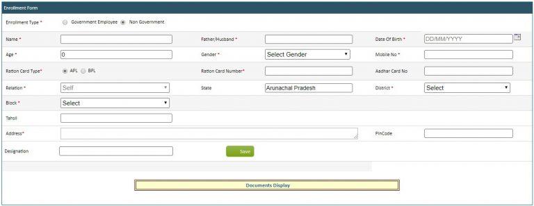 Apply Online For Cm S Arogya Arunachal Yojana Cmaay At Cmaay Com Apply Online How To Apply Online Application Form