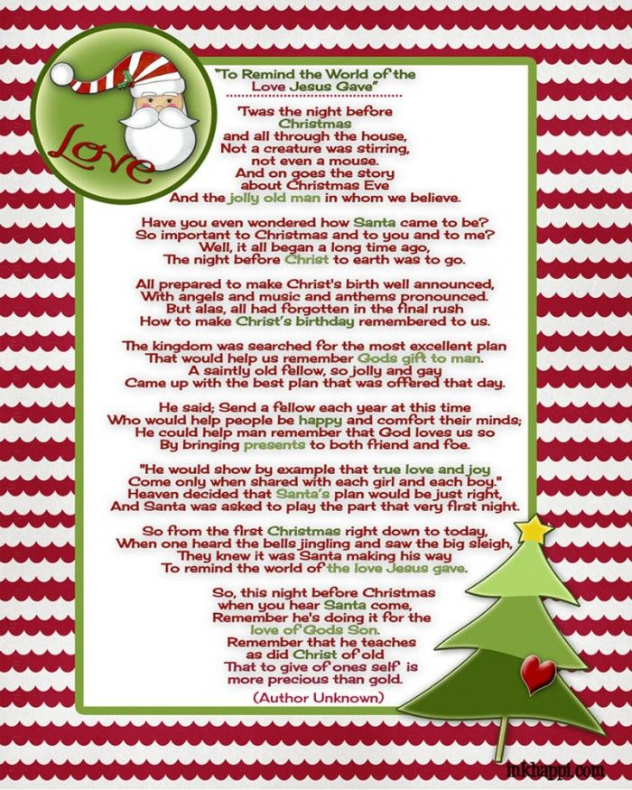 """""""To Remind the World of the Love Jesus Gave"""" Christmas"""