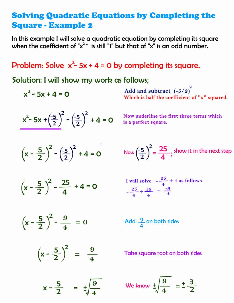 Completing The Square Practice Worksheet Beautiful 9 4 Solving Quadratic Equations By Pleting The Squ Solving Quadratic Equations Quadratics Quadratic Equation Solving square root equations worksheet