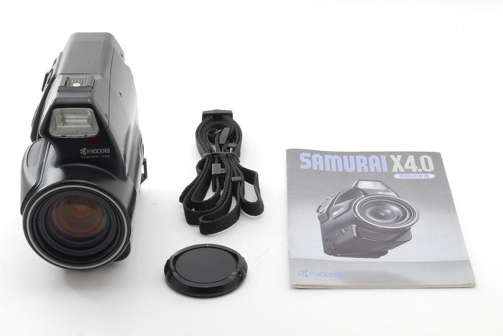 exc kyocera samurai x4 0 w manual works 35mm af half frame rh pinterest com Omni 2 Digital Camera Manual Omni 2 Digital Camera Manual