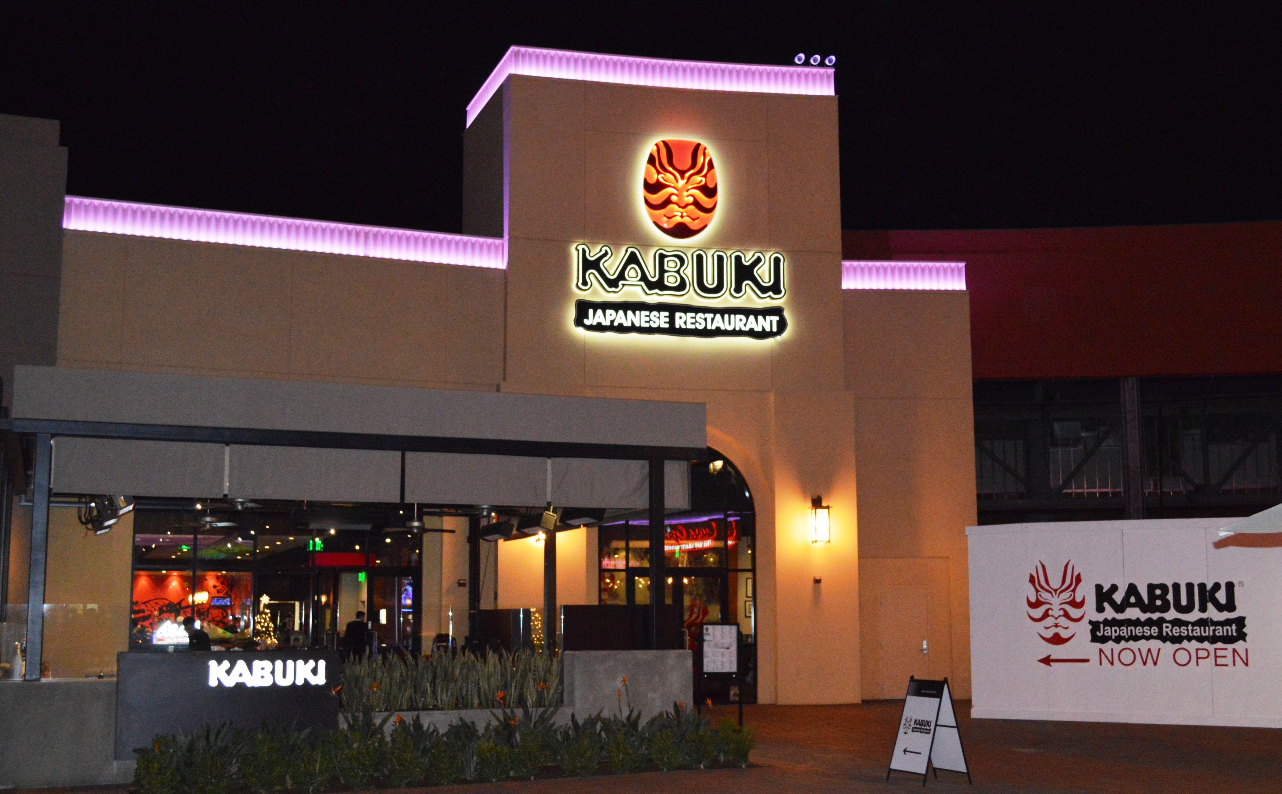 Kabuki Anese Restaurant Irvine Spectrum Center Places Ive Been
