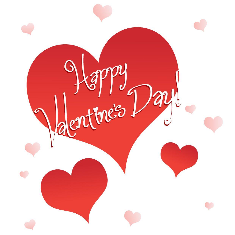valentine s day clip art free valentine s day happy valentine s day clipart hearts red pink [ 1240 x 1240 Pixel ]