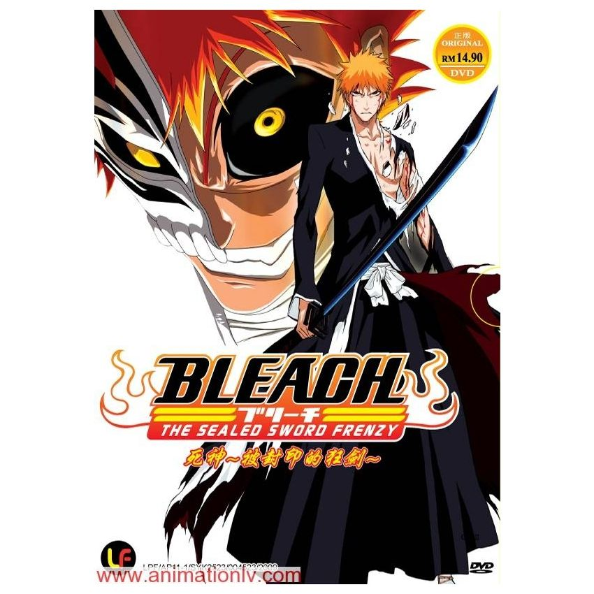 BLEACH The Sealed Sword Frenzy (With images) Bleach