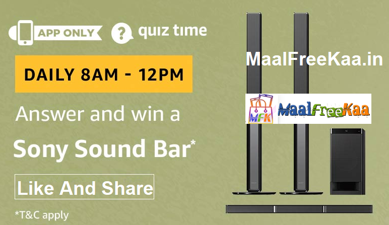 Amazon Sony Quiz Time Answer Here Win Sony Sound Bar Home