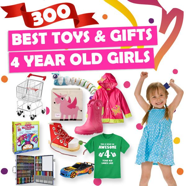 what are the best toys for 4 year old girls see over 300 of the