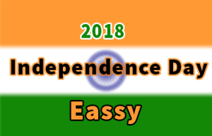 Thesis Statement In Essay Happy Independence Day Essay  For Senior College Students Happy Independence  Day India College Students Best English Essay also My Hobby Essay In English Happy Independence Day Essay  For Senior College Students  English Essays
