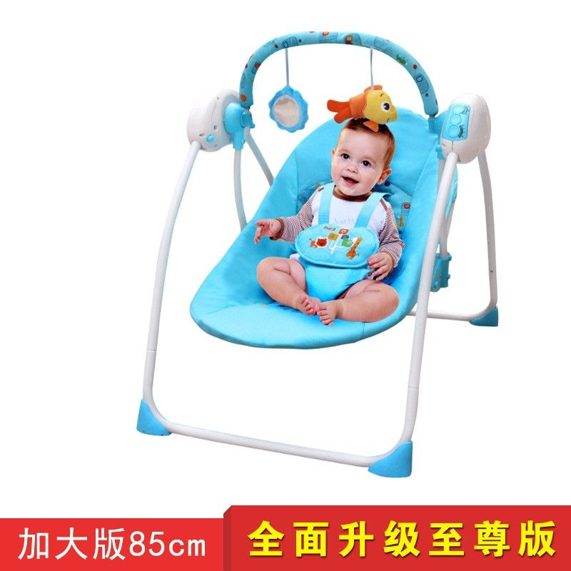 df3e5438d17f 2016 Free shipping multifunctional vibration baby musical rocking ...