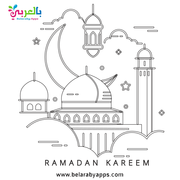 Ramadan Coloring Pages Printable Belarabyapps In 2020 Ramadan Coloring Pages Designs Coloring Books