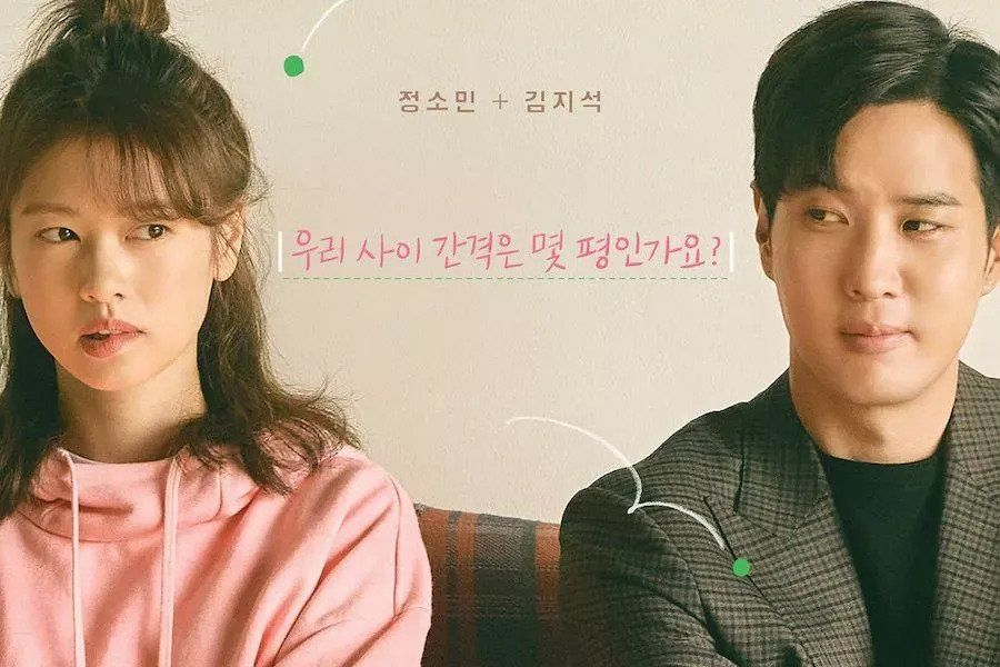 Jung So Min X Kim Ji Suk's new JTBC drama 'Monthly House' receives positive reviews for its realistic, interesting plot