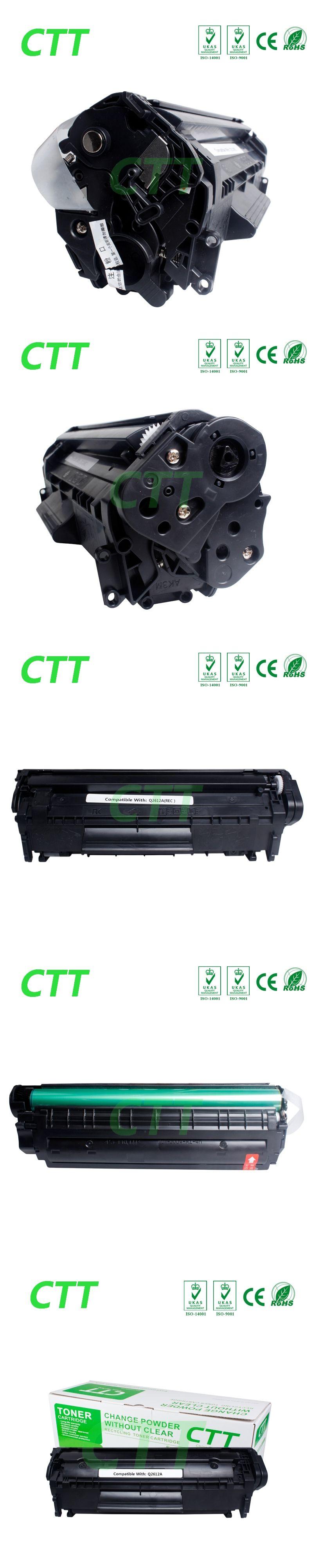 Ctt Q2612a 2612a 12a 2612 Toner Cartridge Compatible Hp Laserjet 1020 1010 1012 1015 1018 1022 1022n