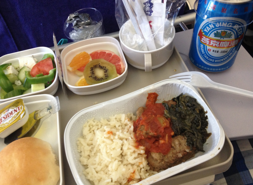 Airplane Food In Economy Vs. First Class On 20 Airlines