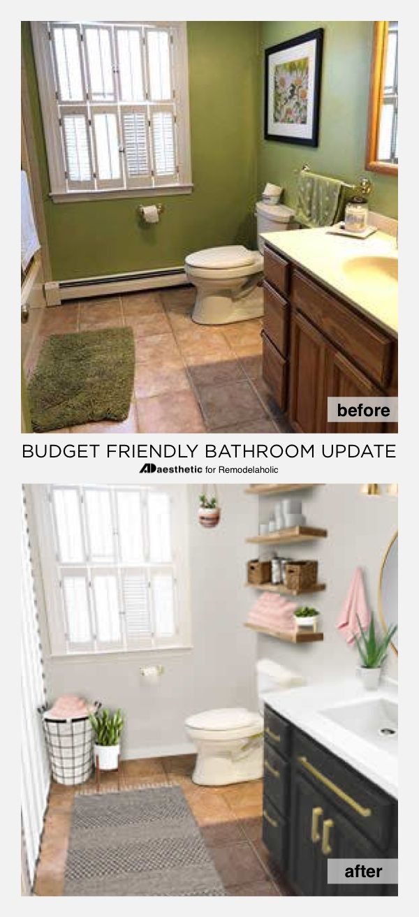 Real Life Rooms A Simple And Cost Effective Bathroom Update - Cost to update bathroom