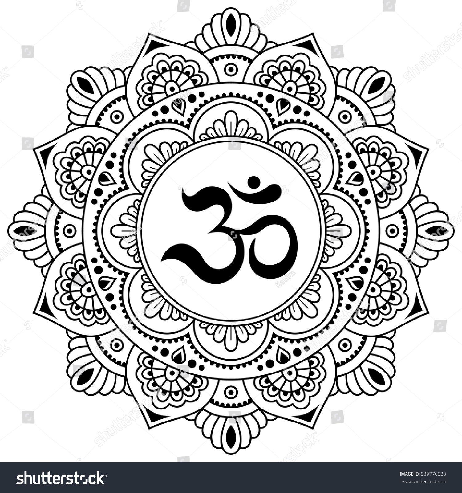 Vector Henna Tatoo Mandala Om Decorative Symbol Mehndi Style