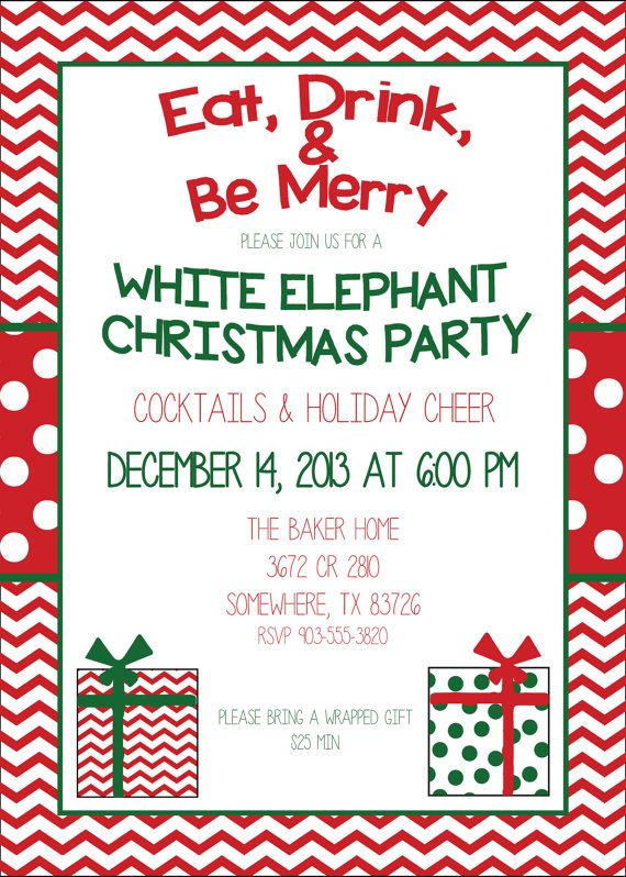 White Elephant Ornament Exchange Christmas Party Invitation By