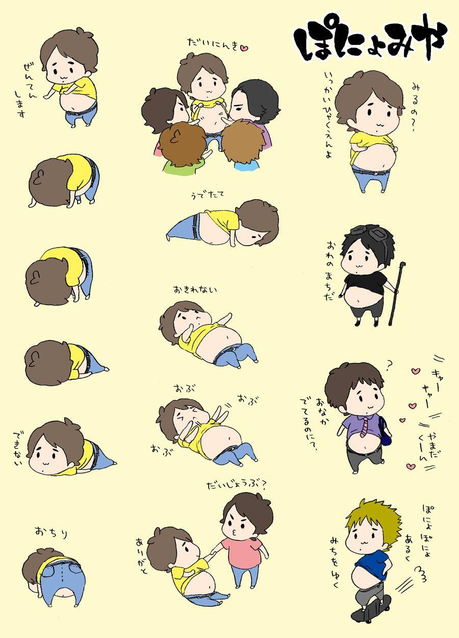 Kawaiii Nino 3 Arashi In 2019 嵐 イラスト 嵐 漫画 嵐 メンバー