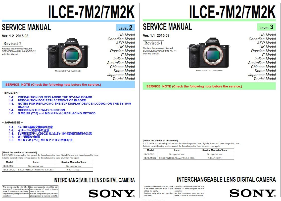 Sony Alpha Alpha 7 Ii Ilce 7m2 7m2k Digital Camera Service Manual