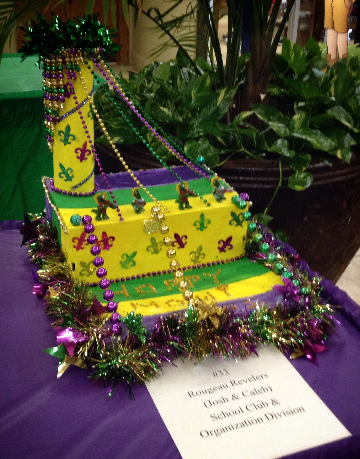 SMCS Art Club members entered the 2014 Mardi Gras Shoebox Float Contest sponsored by Lake Charles/ SW Louisiana Convention & Visitors Bureau and Mardi Gras of Southwest Louisiana, Inc. A closeup of the float entered by Josh and Caleb. It's a third place win!!