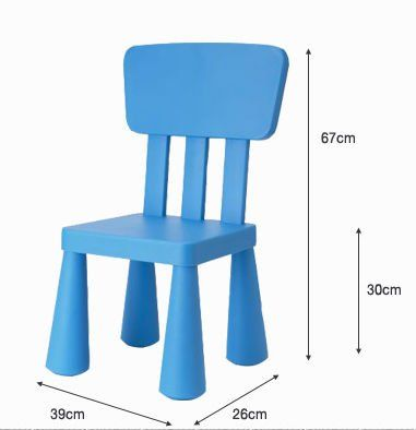 What Are The Measurements For A Toddler Chair Plastic Children