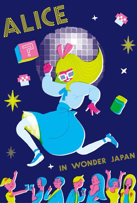 Alice in wonder japan