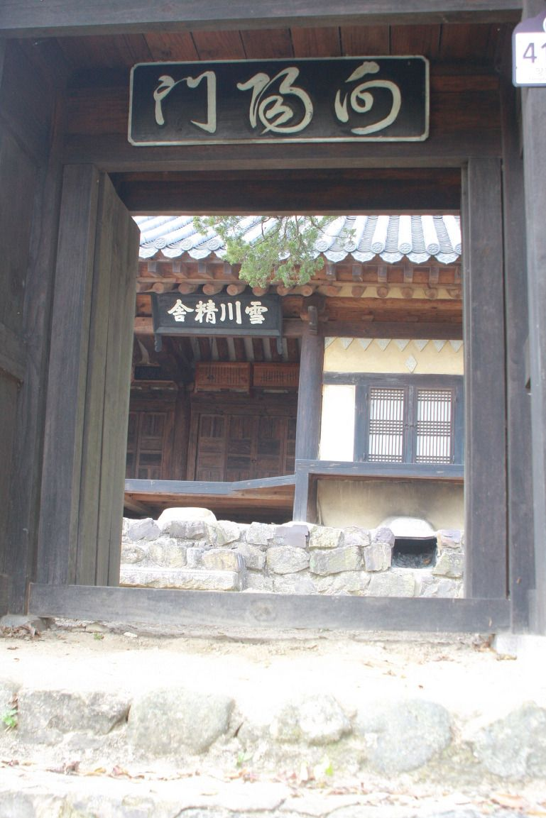 Yangdong Hanok Village in Gyeongju, Korea